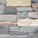 New England Ashlar, Northeast masonry natural stone veneers, Stone Veneers