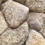 Northeast Fieldstone, Northeast masonry natural stone veneers, Stone Veneers